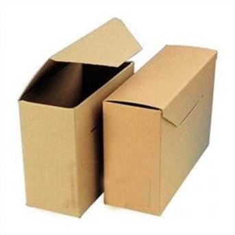 box Arsip Pemerintah